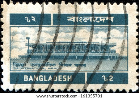 BANGLADESH - CIRCA 1983: A stamp printed in Bangladesh shows Zia International Airport, now Hazrat Shahjalal International Airport, circa 1983 - stock photo