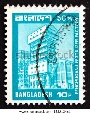 BANGLADESH - CIRCA 1979: a stamp printed in the Bangladesh shows Fenchungan Fertilizer Factory, circa 1979 - stock photo