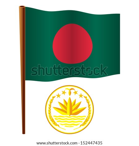 bangladesh wavy flag and coat of arms against white background, art illustration - stock photo