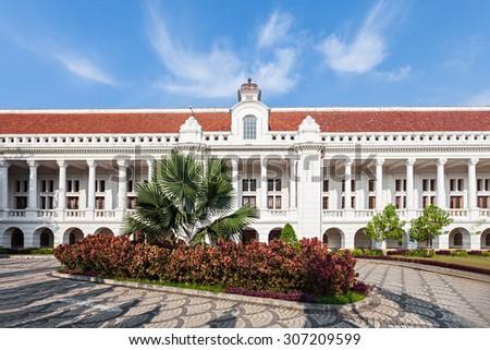 Bank Indonesia Museum - stock photo