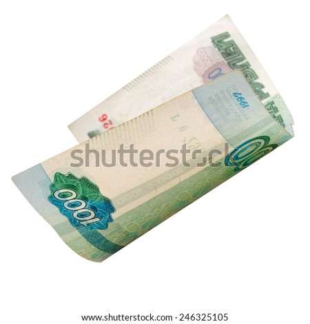 Banknote one thousand rubles isolated on white background.