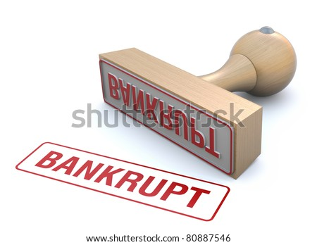 Bankrupt rubber stamp - stock photo
