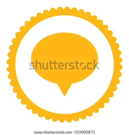 Banner round stamp icon. This flat glyph symbol is drawn with yellow color on a white background.