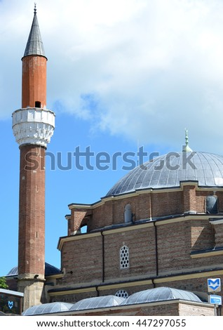 Banya Bashi Mosque in Sofia, Bulgaria