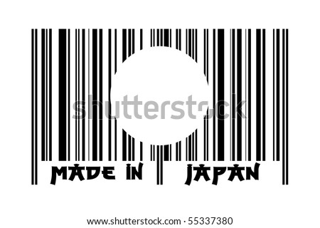 "Bar code with the inscription ""Made in Japan"" - Japanese style letters and flag"