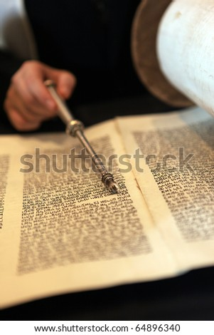 Bar Mitzvah Torah - stock photo