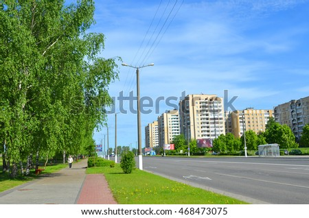 BARANOVICHI, BELARUS - May 14, 2015: Spring cityscape in Baranovichi - the administrative center of Baranovichi district, Brest region of Belarus