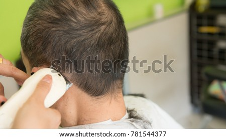 Barber Girl Using Hair Clipper Making Stock Photo Royalty Free