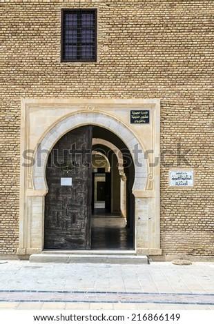 Barber Mausoleum Tomb Abou Dhama of Kairouan, Tunisia, africa - stock photo