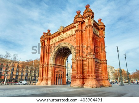 Barcelona, Arc de Triomph, Spain - stock photo