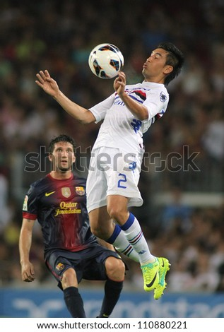 BARCELONA - AUG, 20: Marcelo Estigarribia of UC Sampdoria in action during Joan Gamper Trophy match between FC Barcelona and UC Sampdoria at Nou Camp Stadium in Barcelona, Spain. August 20, 2012 - stock photo