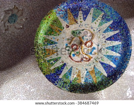 BARCELONA/CATALONIA, SPAIN - DECEMBER 17, 2012: Detail of the Park Guell, a design of the famous architect Antoni Gaudi