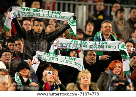 BARCELONA - FEB 20: Maccabi Haifa F.C. supporters in Barcelona during the match between FC Barcelona and Athletic de Bilbao at the Nou Camp Stadium on February 20, 2011 in Barcelona, Spain - stock photo