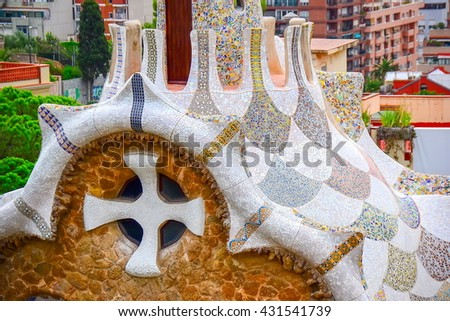 Barcelona, Guel roof - stock photo