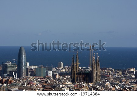 Barcelona holy family view - stock photo