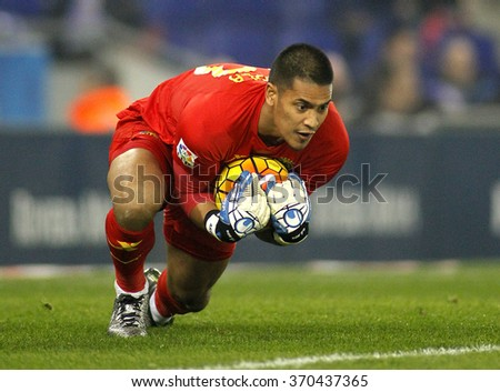 BARCELONA - JAN, 23: Alphonse Areola of Villareal CF during a Spanish League match against RCD Espanyol at the Estadi Cornella on January 23, 2016 in Barcelona, Spain - stock photo