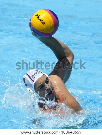 BARCELONA - JUL, 22: Dusan Mandic of Serbia in action against Australia during a World Championship BCN2013 at the Picornell Swimming pool on July 22, 2013 in Barcelona Spain - stock photo