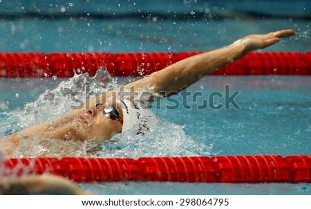 BARCELONA - JUNE, 11: Japanese swimmer Ryosuke Irie swimming backstroke during the Trophy Ciutat de Barcelona in Sant Andreu Club, June 11, 2015 in Barcelona, Spain - stock photo