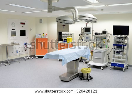 BARCELONA - SEP 22: Empty operation room with modern equipment on September 22, 2015 in Barcelona, Spain. - stock photo