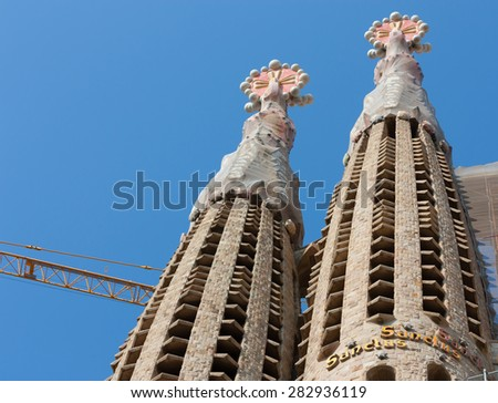 Barcelona, Spain. Amazing esterior details of Sagrada Familia Church - stock photo