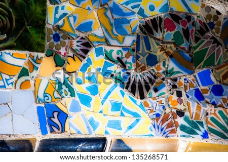 BARCELONA,SPAIN-APRIL 13: Detail of the bench in the park Guell, designed by Antonio Gaudi, on April, 13 2013 in Barcelona. Part of the UNESCO World Heritage Site Works