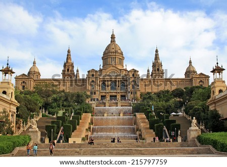 BARCELONA, SPAIN - APRIL 24, 2014: National Art Museum of Catalonia on April 24, 2014 in Barcelona. The Museum is housed in the neo-baroque palace and has the best collection of Romanesque art. - stock photo