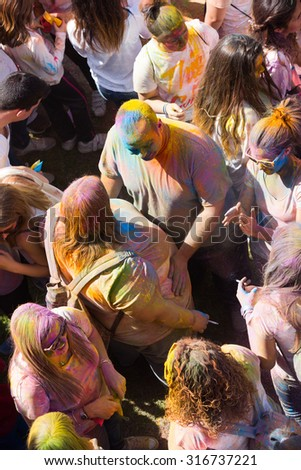 BARCELONA, SPAIN - APRIL 12, 2015: People at Festival of colours Holi Barcelona.