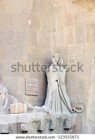 BARCELONA, SPAIN - AUGUST 2: details, carvings and sculptures at La Sagrada Familia, cathedral designed by Antoni Gaudi that is under constructions since 1882, on August 2, 2012, Barcelona, Spain.