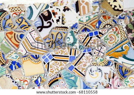"BARCELONA, SPAIN-AUGUST 29:  Park Guell, designed by Antonio Gaudi, August 29, 2010 in Barcelona. Part of the UNESCO World Heritage Site ""Works of Antoni Gaudi­"". - stock photo"