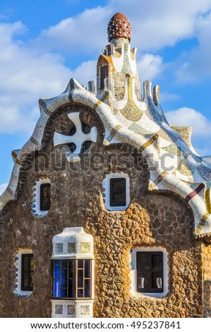 BARCELONA, SPAIN - FEBRUARY 15, 2015: High_dynamic_range (HDR) The Park Guell aka Parc Guell is a public park system of gardens designed by Catalan architect Antoni Gaudi