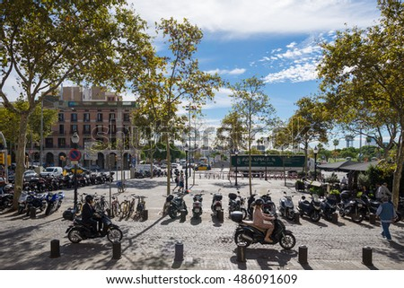 BARCELONA, SPAIN - JANUARY 21. View from the Post office to Plaza de Antonio Lopez close to the main street Via Laietana in the Born/La Ribera district of Barcelona on January 21, 2016.
