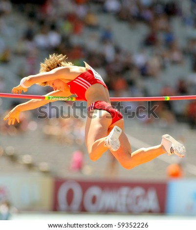 BARCELONA, SPAIN - JULY 28: Anna Katharina Schmid of Switzerland during Women Pole Vault of the 20th European Athletics Championships at the Olympic Stadium on July 28, 2010 in Barcelona, Spain - stock photo