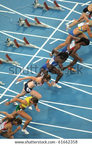 BARCELONA, SPAIN - JULY 29: Competitors of 100m Women during the 20th European Athletics Championships at the Olympic Stadium on July 29, 2010 in Barcelona, Spain - stock photo
