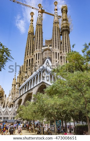 sagrada familia barcelona stock images royalty free. Black Bedroom Furniture Sets. Home Design Ideas