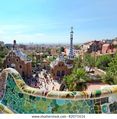 BARCELONA, SPAIN - JULY 25: The famous Park Guell on July 25, 2011 in Barcelona, Spain. Park Guell is the famous park designed by Antoni Gaudi and built from  1900 to 1914