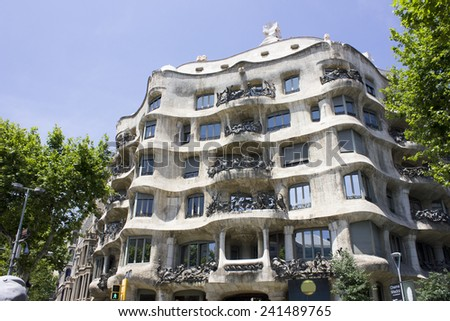 BARCELONA, SPAIN - JUNE 29, 2013: Casa Milla, details of the facade of the house made by the Catalan architect Antonio Gaudi, JUNE 29, 2013  in Barcelona, Spain - stock photo