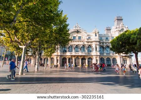BARCELONA, SPAIN - JUNE 21, 2012: The Port of Barcelona near the Rambla del Mar in Spain - stock photo