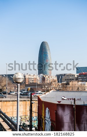 BARCELONA, SPAIN - MAR 15, 2014: Glories-Torre Agbar, a 38-story skyscraper.It marks the gateway to the new technological district of Barcelona, Catalonia, Spain.