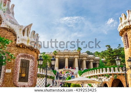 Barcelona, Spain - May 1, 2015: Barcelona Attractions, Park Guell by architect Antoni Gaudi in Barcelona, Catalonia, Spain.