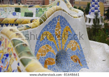 BARCELONA, SPAIN - MAY 28: The famous Park Guell on May 28, 2011 in Barcelona, Spain. Park Guell is the famous park designed by Antoni Gaudi and built in the years 1900 to 1914