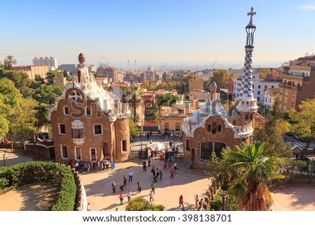 Barcelona, Spain - November 10, 2015: Park Guell entrance buildings. The Park Guell is a public park system composed of gardens and architectonic elements. The park was designed by Antoni Gaudi.
