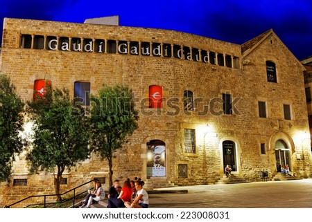 BARCELONA, SPAIN - SEPT  02, 2014: Beautiful night view landscape of  Gothic Quarter in the heart of Barcelona.The most popular city in the Mediterranean resort in Spain. - stock photo