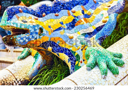 BARCELONA, SPAIN - SEPT 02,2014 :Gorgeous and amazing Park Guel in Barcelona.  Park Guell (1914) is the famous architectural town art designed by Antoni Gaudi.  - stock photo
