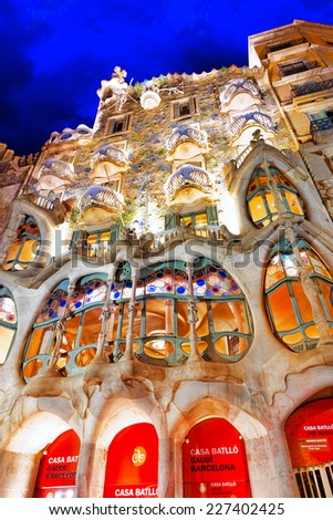 BARCELONA, SPAIN - SEPT  04, 2014: Night outdoor view  Gaudi's  creation-house Casa Batlo. Casa Batllo was built in 1877 by Antoni Gaudi, and now commissioned by Lluis Sala Sanchez.  - stock photo
