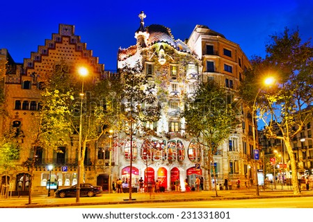 BARCELONA, SPAIN -SEPT 04, 2014:Night outdoor view  Gaudi's  creation-house Casa Batlo.The building that is now Casa Batllo was built in 1877 by Antoni Gaudi,and now commissioned by Lluis Sala Sanchez - stock photo