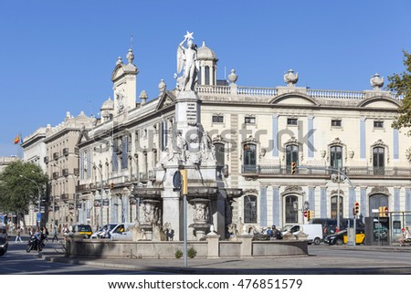 BARCELONA,SPAIN-SEPTEMBER 19,2015: Pla de Palau square.