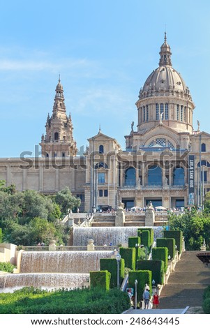 BARCELONA, SPAIN - SEPTEMBER 12, 2014: View up Montjuic at the Palau Nacional in Barcelona, Spain on September 12, 2014. - stock photo