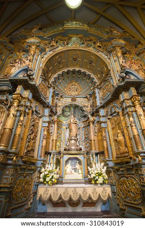 Baroque interior of the cathedral on the Plaza de Armas in Lima. Peru 2015 - stock photo