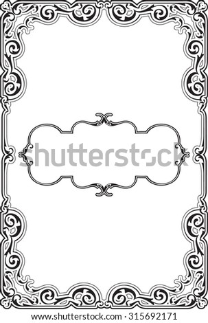Baroque luxury decor page on white - stock photo