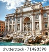 Baroque Trevi Fountain (Fontana di Trevi) in Rome - stock photo